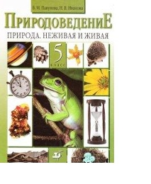 Ссылки На Скачивание Учебников