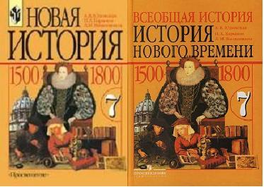 История россии а а данилов л г